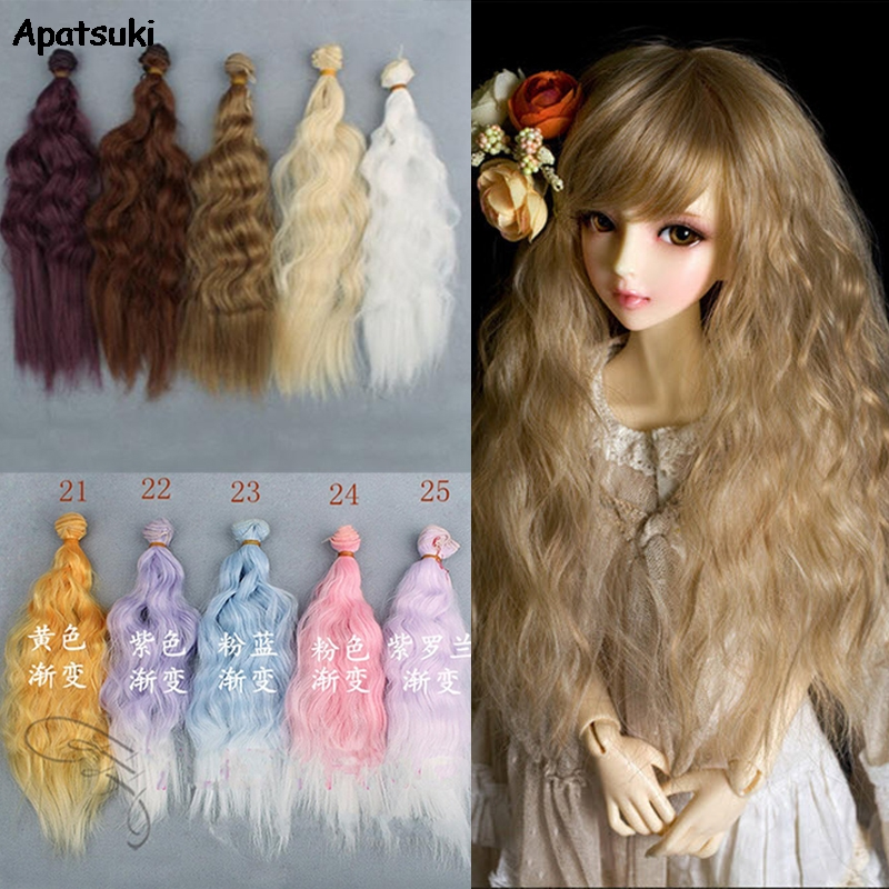 25cm*1m Colorful Doll <font><b>Wigs</b></font> For Barbie Doll House DIY Doll Curly Hair Wavy <font><b>Wigs</b></font> <font><b>Brown</b></font> Khaki Color Hair For <font><b>1/3</b></font> 1/4 1/6 <font><b>BJD</b></font> doll image