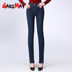 Image 4 - Jeans taille haute pour femmes, Jeans droit, ample et grande taille en velours pour femmes, pantalon polaire noir pour mamans