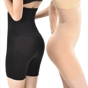 Women High Waist Shaping Panties Breathable Body Shaper Slimming Tummy Underwear Butt Lifter Seamless panty shaperwear Ladies