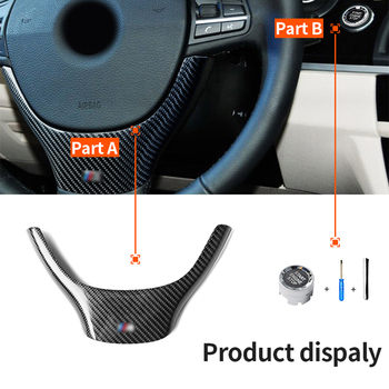Car Steering Wheel Decorative Sticker Carbon Fiber Steering Wheel Trim Interior Cover For BMW 5 Series F10 F18 10-15