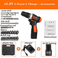 Anjieshun 12V 16.8V 25V Cordless Drill Electric Screwdriver Mini Wireless Power Driver DC Lithium Ion Battery Household tool