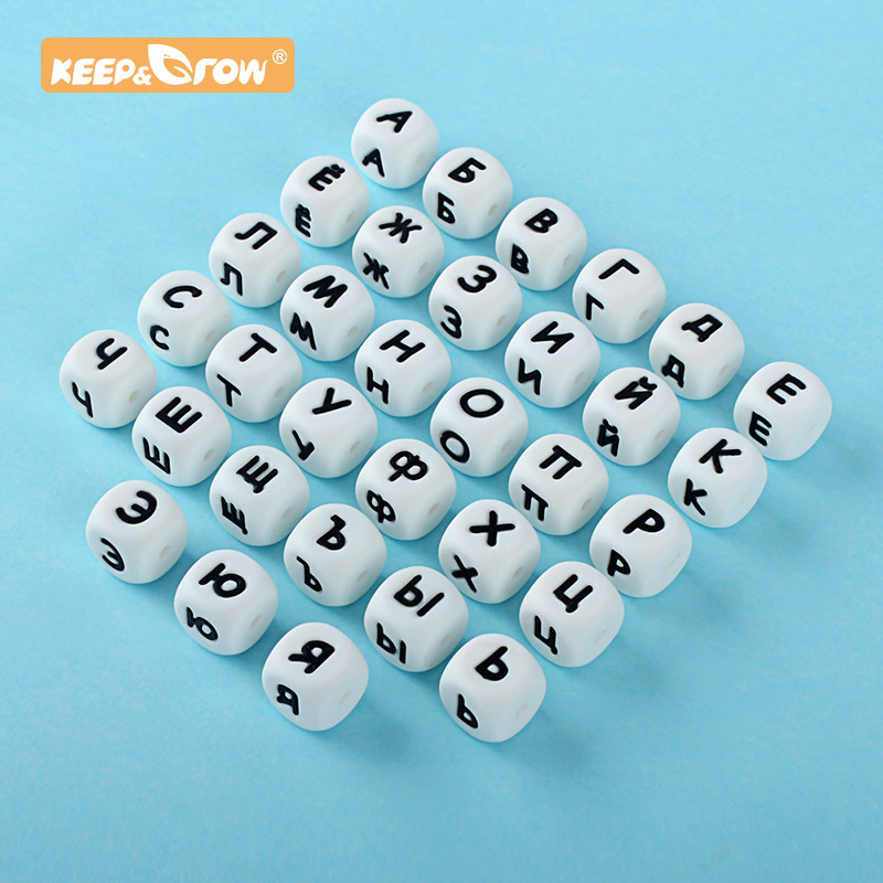 Keep&Grow 10pc 12mm Silicone Beads Russian Alphabet English Letters Bead Food Grade Silicone Bead For DIY Baby Teething Necklace