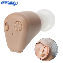 New Arrival Hearing Aid Rechargeable Older Deafness Hearing Aid Invisible Portable Personal Sound Amplifier Ear Care bluetooth hearing aid rechargeable s 101 feie headphone deafness earphone fit audiogram severe hearing loss best selling