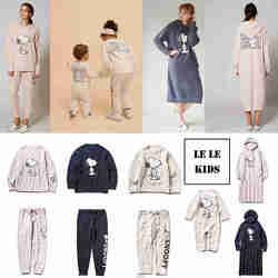 Lelehouse-gelato pique/зимняя одежда для маленьких девочек Рождественский наряд Детская одежда эксклюзивная детская одежда для мальчиков на первое Р...