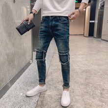 New Jeans Men Slim Fashion Washed Solid Color Casual Denim Trousers Man Streetwear Hip Hop Hole Patch Feet Jeans Male Clothes modish solid color hole design narrow feet jeans for men