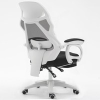 Black and white Computer Chair Household Electric Competitive Game Ergonomics Back Revolving Office Chai