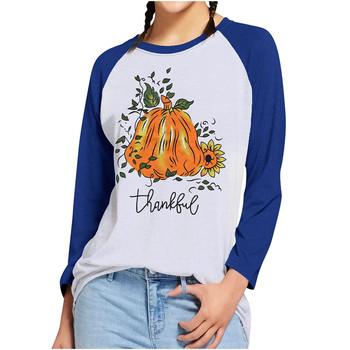 Święto dziękczynienia nadruk w dynie wokół szyi z długim rękawem Top na co dzień koszule Blusas Elegantes koszulka Femme Manche Longue #4 tanie i dobre opinie Poliester CN (pochodzenie) Wiosna jesień Osób w wieku 18-35 lat O-neck Łączone Pełna REGULAR Szyfonowa Drukuj blouse