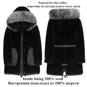 Image 4 - Gours hiver veste en cuir véritable hommes véritable peau de mouton en peau de mouton Long manteau avec col en fourrure de renard naturel doublure en laine chaude GSJF1895