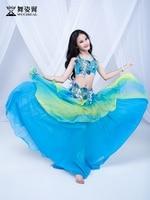 Kids girls Belly Dance Performance Costume top bra &Long Skirt Oriental Indian Dancing Stage Wear rt399
