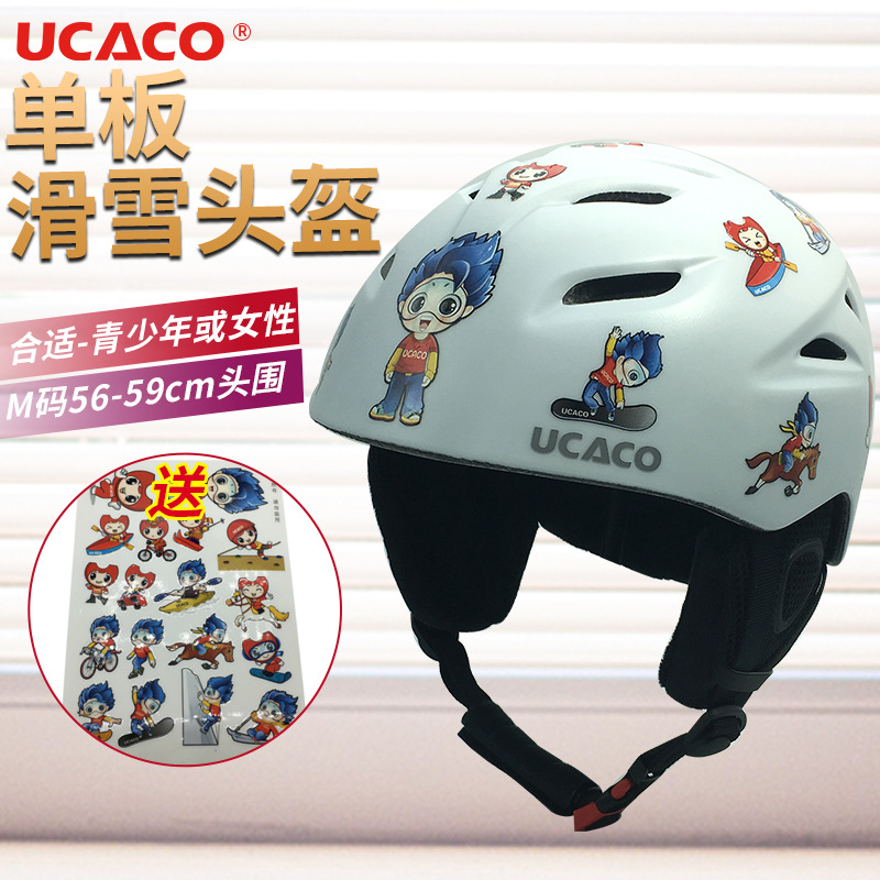 Ucaco Children And Adults Skiing Helmets Integrated Safety Hat Head Cover Mask All Half Helmets Single And Double Plate Products