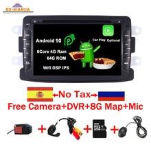 2din أندرويد 10.0 مشغل أسطوانات للسيارة لاعب ل سيارة رينو داستر داسيا سانديرو التقاط لادا Xray 2 لوجان 2 رام الجيل الثالث 3G واي فاي نظام صوت للتنقل باستخدام جهاز تحديد المواقع