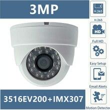 3516E + Sony IMX307 IP Soffitto A Cupola Fotocamera 3MP 2304*1296 H.265 illuminazione Bassa NightVision IRC Onvif CMS P2P rilevamento del movimento