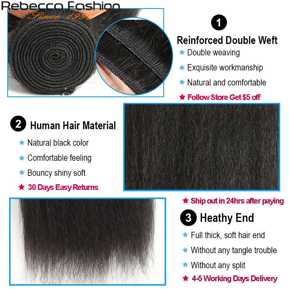 Rebecca  Yaki Straight Hair 100%  s 1/3/4 Pcs Double Weft 10 to 30 Inch 3