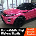 Розовая матовая металлическая пленка для упаковки, синяя жемчужная металлическая пленка, виниловая пленка для автомобиля, Высококачествен...