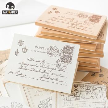 Mr.Paper, 12 дизайнов, 20 + 1 шт., штамп, свободный костюм с листьями, ретро блокнот, оригинальный, креативный, для ноутбука, багажа, для празднования ...