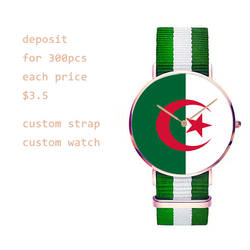 Эта ссылка специально для французских часов по индивидуальному заказу