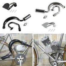 Pouvoir Silver Pipe Exhaust Muffler Chain Tensioner For 50cc 80cc bike gas engine motor part