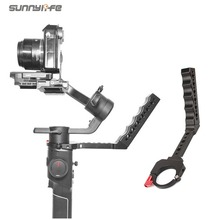 MOZA AIR 2 Handheld Gimbal Stabilizer Handle Gimabl Grip  Extension Arm for MOZA AIR 2  Accessories