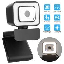 30fps autofocus webcam 1080p 4k hd câmera web para computador portátil com microfone anel luz web camlight conferência vídeo