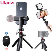 ULANZI حامل ثلاثي القوائم صغير قابل للتمديد Selfie عصا ترايبود جبل الحذاء البارد مع وحدة تحكم عن بعد آيفون الهاتف الذكي DSLR كاميرا