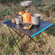 Portable Foldable Table Camping Outdoor Furiture Computer Bed Tables Picnic 6061 Aluminium Alloy Ultra Light Folding Desk cheap Metal Aluminum Minimalist Modern Assembly Rectangle 56 * 41 * 46cm Outdoor Table Outdoor Furniture