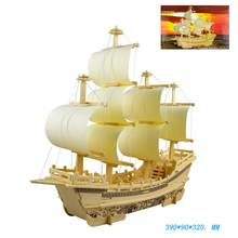 Kuulee Wooden 3D DIY Silk Merchant Ship Model Assembly Simulation Puzzle Jigsaw Toy as Gifts for Kids(China)