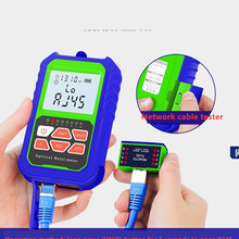 2 в 1 Высокоточный Измеритель оптической мощности с RJ45 волоконным тестером самокалибровка с 6 длинами волн