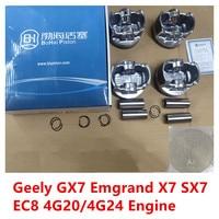 Engine Piston For Geely GX7 Emgrand X7 SX7 EC8 4G20/4G24 Engine