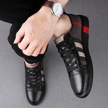 Мужские кроссовки 9908 из натуральной кожи; Модные мужские туфли;