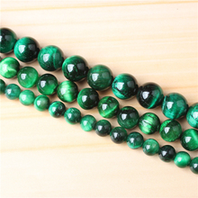 Green Tiger 4/6/8/10 mm Natural Stone Bead Round Bead Spacer Jewelry Bead Loose Beads For Jewelry Making DIY Bracelet Necklace