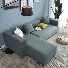 Универсальный Эластичный чехол для дивана всесезонный простой