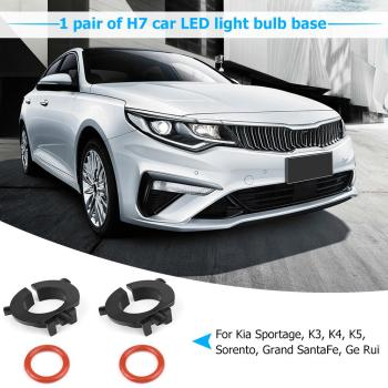 2pcs H7 Car LED Headlight Bulb Base Holder Adapter Head Lamp Retainer Clips Socket For Hyundai Sonata for Nissan QASHQAI KIA image