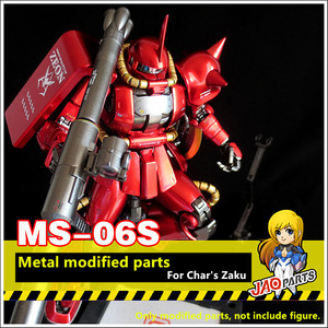 Image 1 - Jaoparts Kim Loại Sửa Đổi Phần Bộ Cho Bandai MG 1/100 MS 06S Char Của Zaku II 2.0 Gundam DJ034