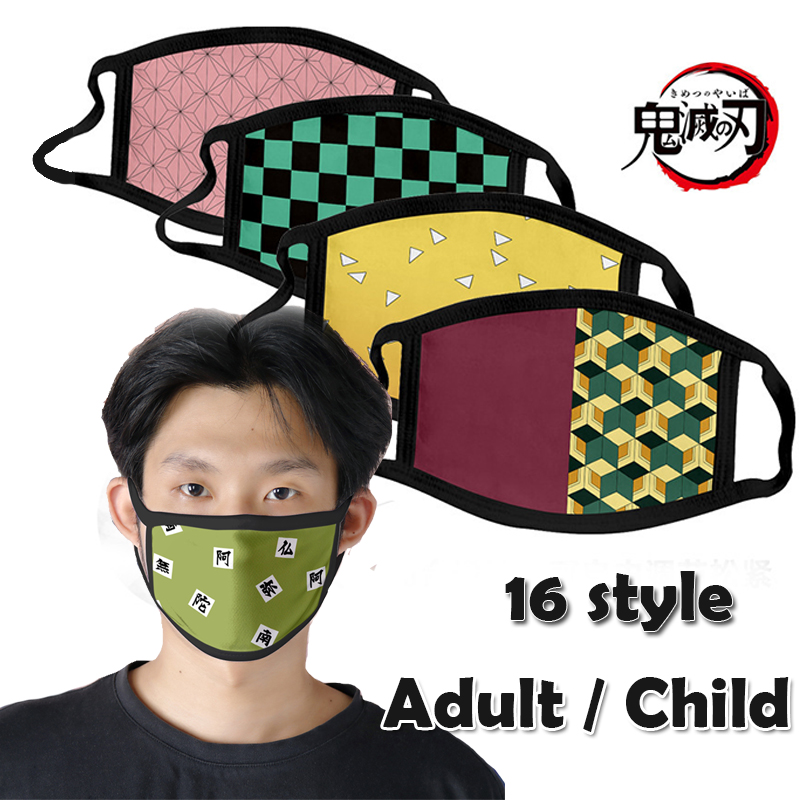 Kimetsu No Yaiba Demon PM2.5 Mask Slayer Kamado Tanjirou Nezuko Cosplay Mouth Anti Dust Filter Mouth-muffle Anime Adult/Kids