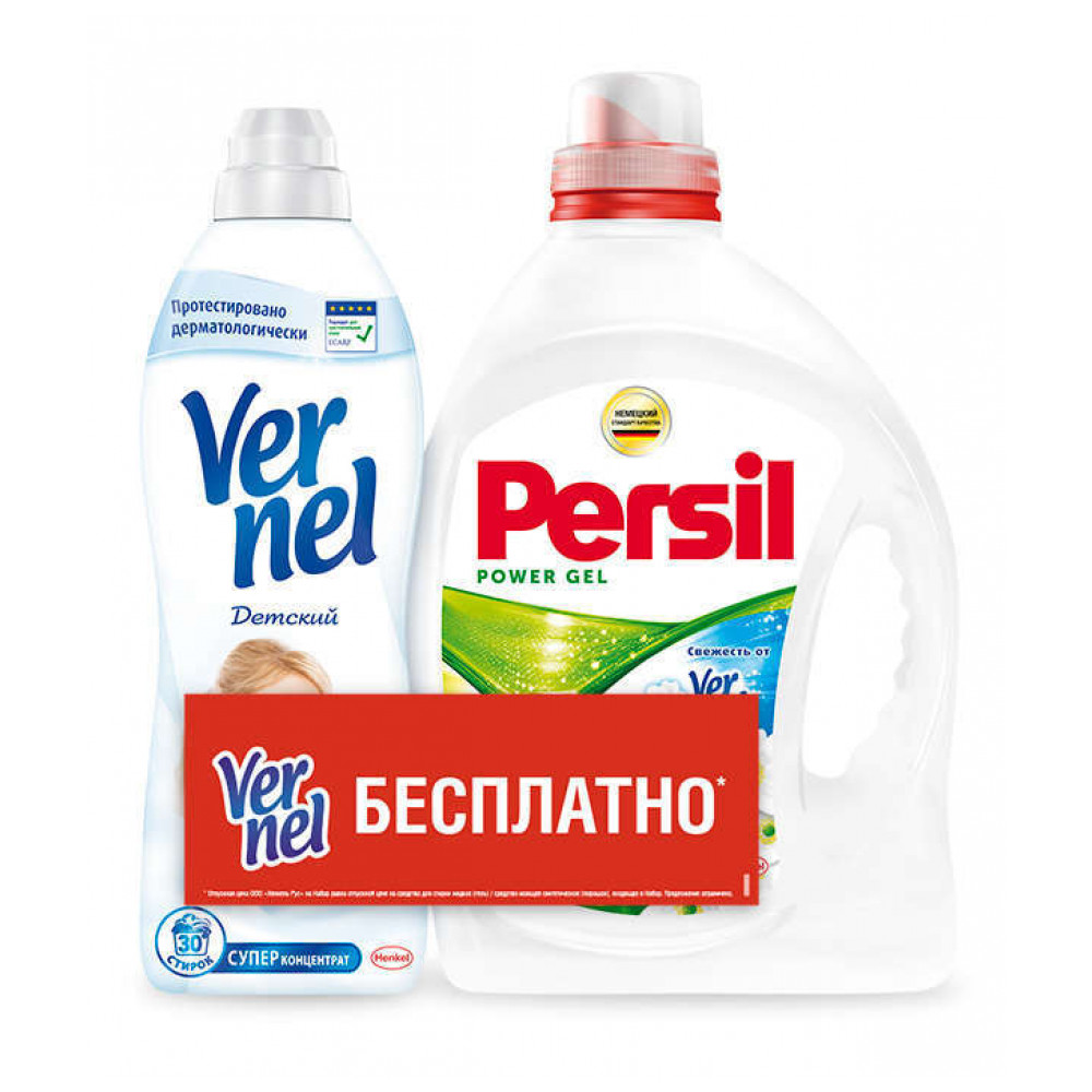 Home & Garden Household Merchandises Cleaning Chemicals Laundry Detergent Persil 881943