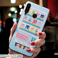 Japanese cartoon vending machine delicious snack Emboss Case For Huawei nova 4 , 4e (P30 Lite) cover