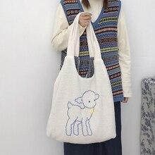 Lamb Embroidery Fabric Shoulder Bag Women Simple Plush Tote Bag Handbag Girls Large Capacity Shopping Bag Cute Book Bags