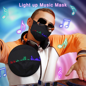 Fashion Face Mask Festive Masquerade LED Fiber APP Luminous Mask Luminous Printed Mask mondkapjes herbruikbaar Masque mondkapjes image