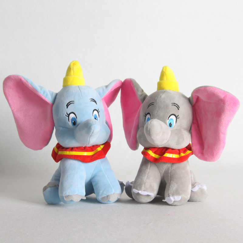 2pcs/lot Cute Dumbo Plush Toy Doll 15-25cm Cartoon Elephant Clip Pendant Keychain Presents For Children Key Chain