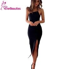 Женское вечернее платье русалка эластичное атласное с разрезом