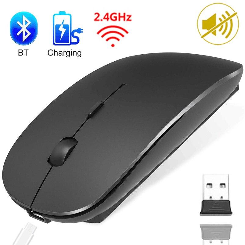 Rato sem fio silencioso usb/bluetooth mouse 4.0 computador mause recarregável embutido bateria ratos ergonômicos para computador portátil