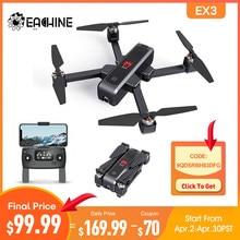 Eachine-Dron EX3 con GPS, 5G, WiFi, FPV, Cámara 2K, flujo óptico, OLED, conmutable, remoto, sin escobillas, plegable, RC, cuadricóptero, RTF, Juguetes