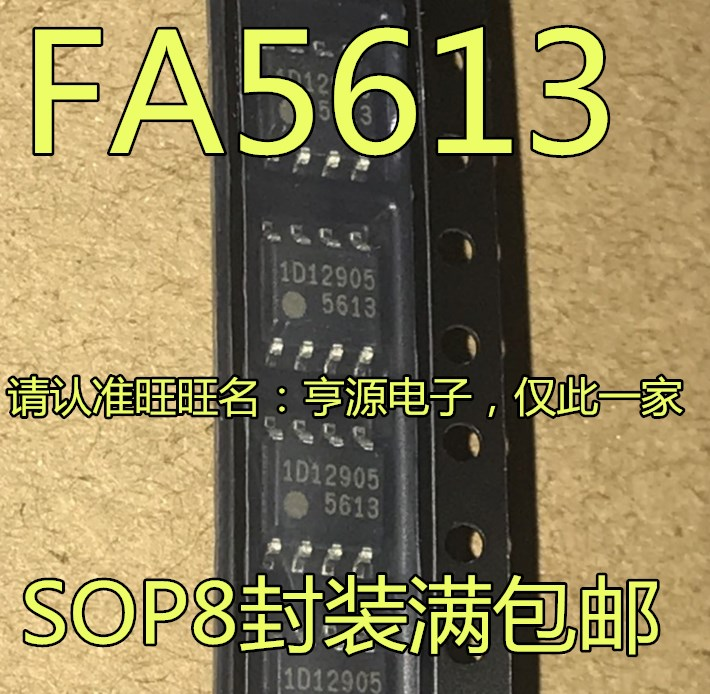5pieces FA5613N-D1-TE1  FA5613 5613 SOP8 IC