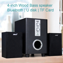 SADA Q1 Wireless bluetooth 2.1 3 Combination Wooden Subwoofer Speaker Column Computer Speaker with TF USB Support TF Card