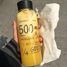 Короткая бутылка для воды для заварки фруктов 500 мл прозрачная портативная бутылка для воды на открытом воздухе для кемпинга пешего туризма