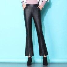 Осенние и зимние брюки из искусственной кожи женские офисные брюки с высокой талией черная Раздвоенная вспышка Брюки с карманами s-xxxl
