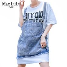 Max LuLu New 2020 Korean Fashion Ladies Summer Long Loose Tee Shirts