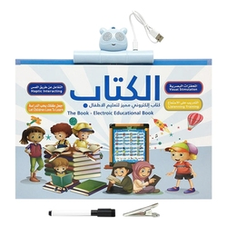 Arabic English Reading Book Multifunction Learning E-Book for Children,Fruit Animal Cognitive and Daily Duas Islam Kids