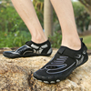 Mens Womens Antiskid Barefoot Quick-Dry Beach Wading Shoes Comfortable Breathable Aqua Upstream Seaside Water Shoes Outdoor