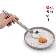 купить Tiartisan outdoor tableware spork pure titanium long spork or spoon titanium lightweight недорого